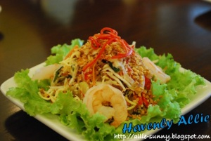 jelly fish salad
